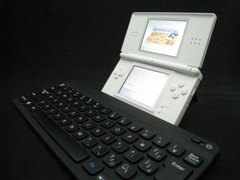 nintendo_pokemon_typing_009.jpg