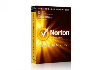 norton_gekiyasu-2year_000.png