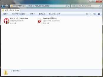 online_tv_niji_006.png