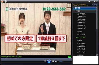 online_tv_niji_007.png