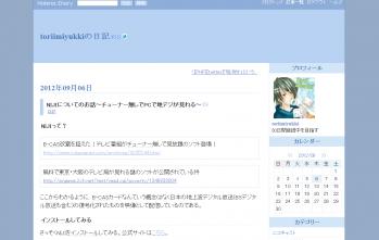 online_tv_niji_008.png
