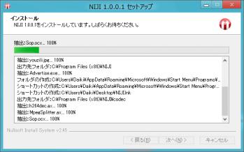 online_tv_niji_013.png