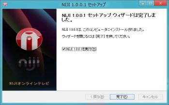online_tv_niji_014.png