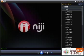 online_tv_niji_016.png