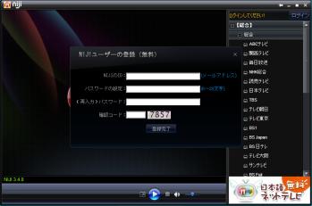 online_tv_niji_018.png