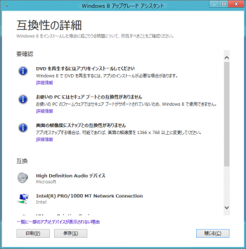 windows8_dl_106.png