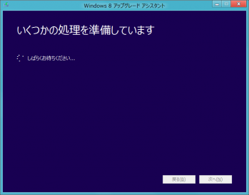 windows8_dl_110.png