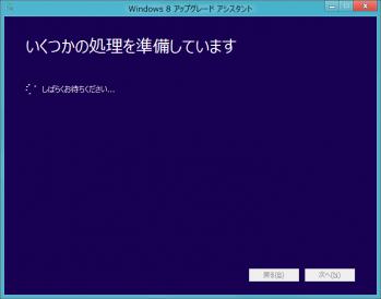 windows8_dl_110.png