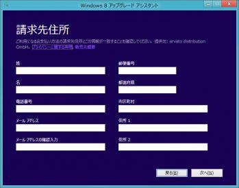 windows8_dl_111.png