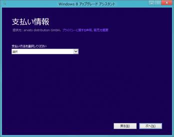 windows8_dl_112.png