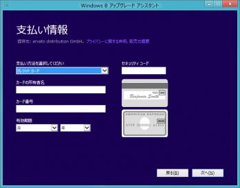 windows8_dl_113.png