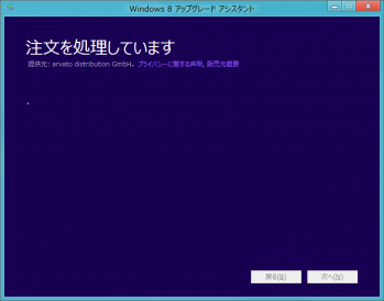 windows8_dl_115.png
