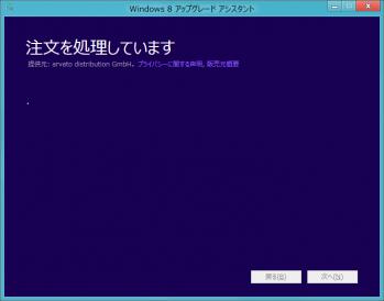 windows8_dl_115.png
