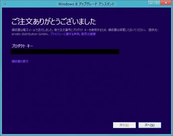 windows8_dl_116.png
