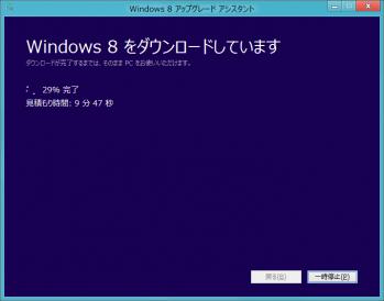 windows8_dl_118.png
