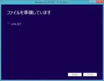 windows8_dl_120.png