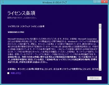 windows8_dl_123.png