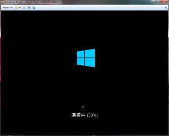 windows8_dl_129.png