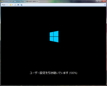 windows8_dl_133.png