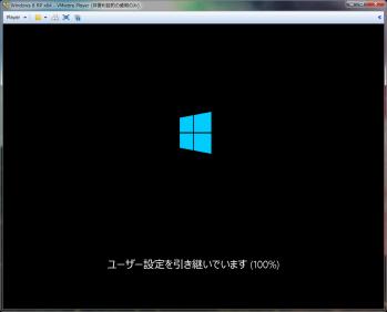 windows8_dl_133.png