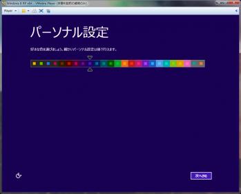 windows8_dl_134.png