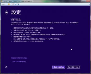 windows8_dl_135.png