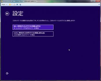 windows8_dl_136.png