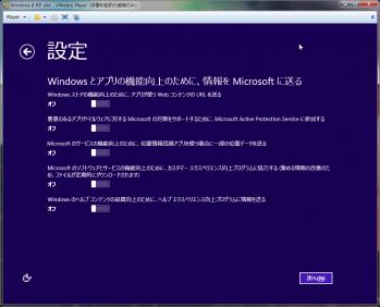 windows8_dl_138.png