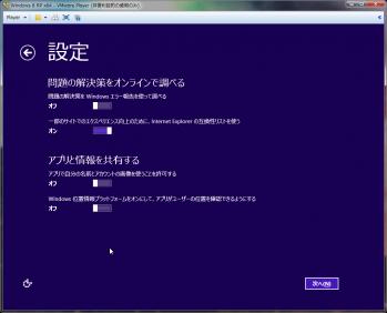 windows8_dl_139.png