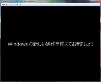 windows8_dl_141.png