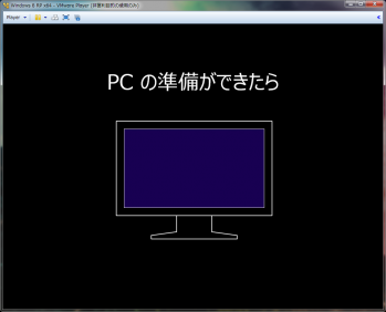 windows8_dl_142.png