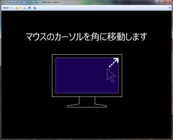 windows8_dl_143.png