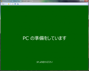 windows8_dl_144.png
