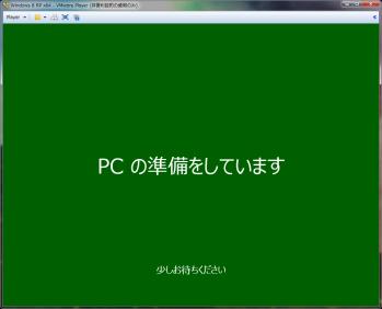 windows8_dl_144.png