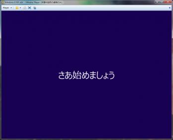 windows8_dl_145.png