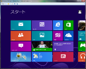 windows8_dl_146.png