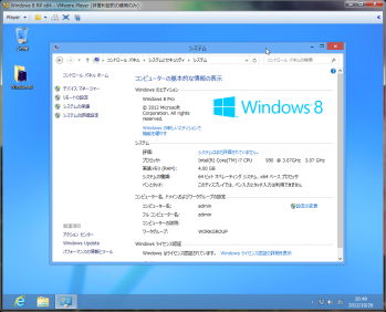 windows8_dl_150.png