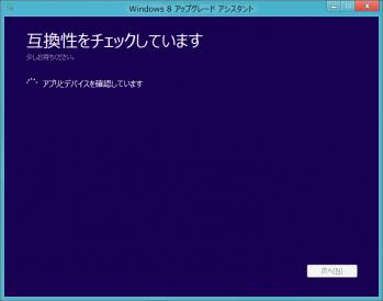 windows8_dl_160.png