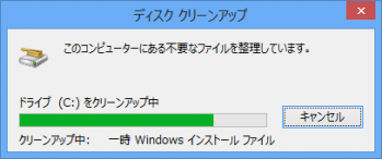 windows8_windows_old_009.png