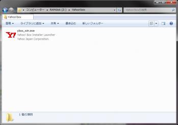 yahoo_box_006.png