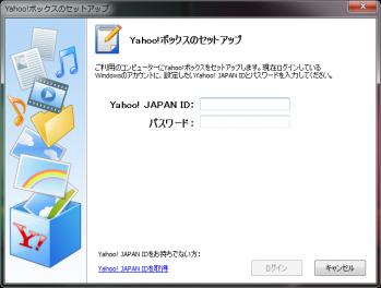 yahoo_box_014.png