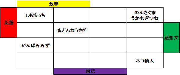 center1-6.png