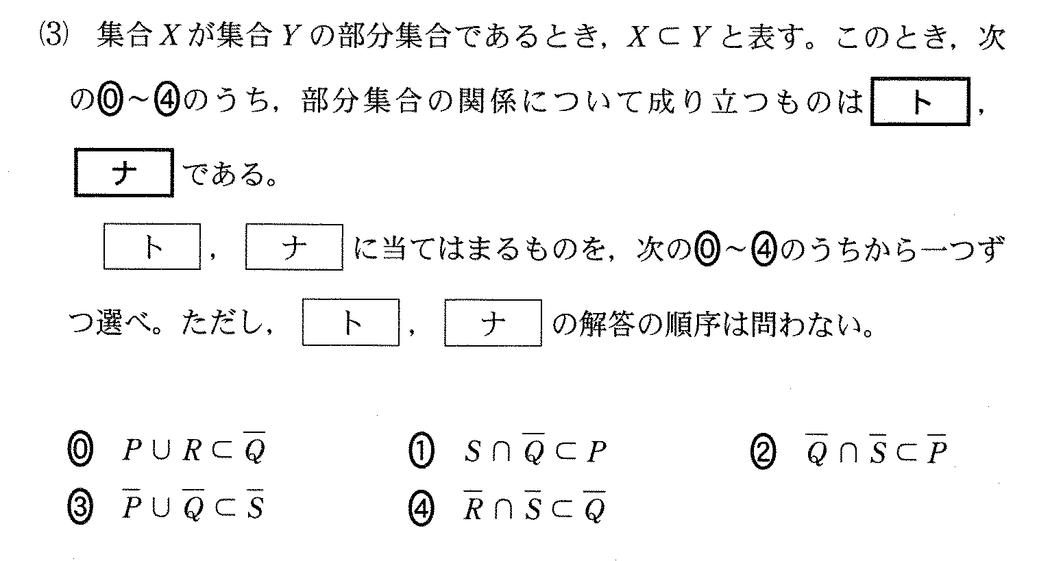 center20141-3.png