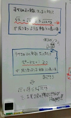 t-dai1.jpg
