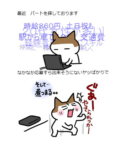 141024-1.png