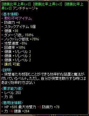 kagami2.jpg