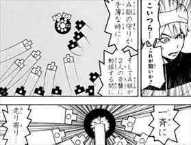 暗殺教室11巻運動会2