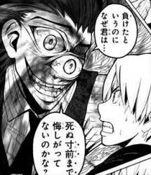 暗殺教室11巻運動会4浅野学長