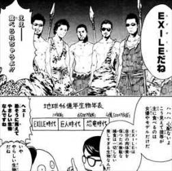 銀魂54巻EXILEネタ