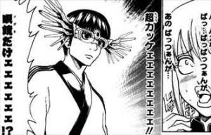 銀魂55巻メガネネタ1